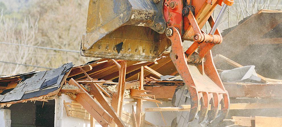Evanston Demolition